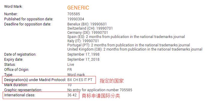 第4图_马德里注册.png