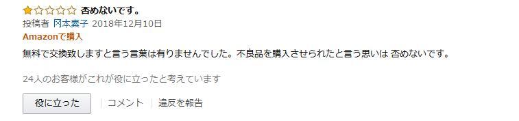 1.1_.jpg