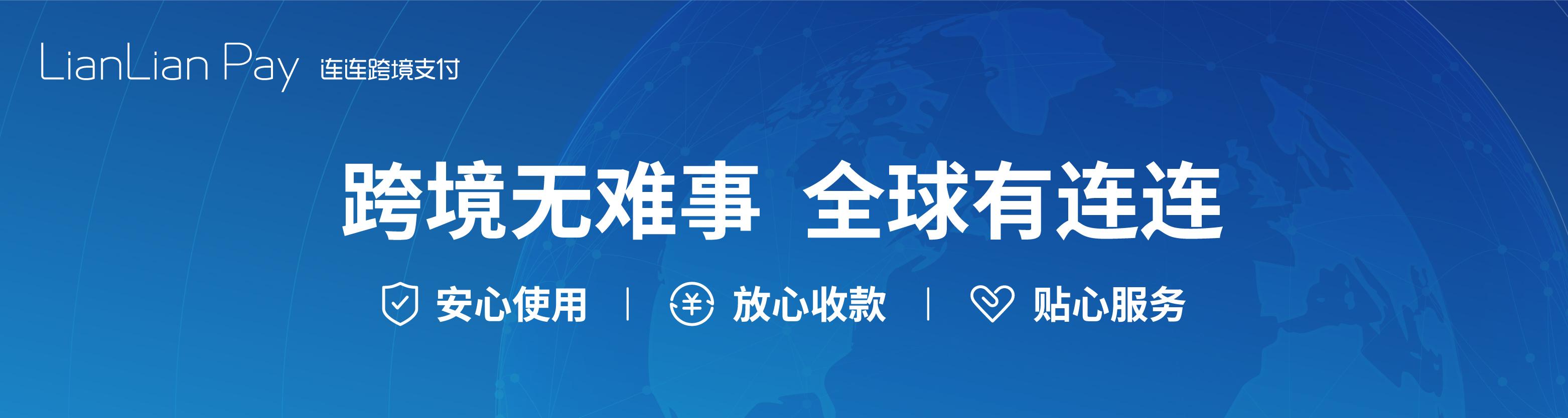 slogan_三心icon带logo.jpg