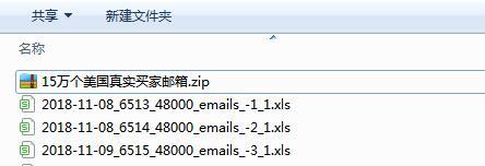 15万邮箱.jpg