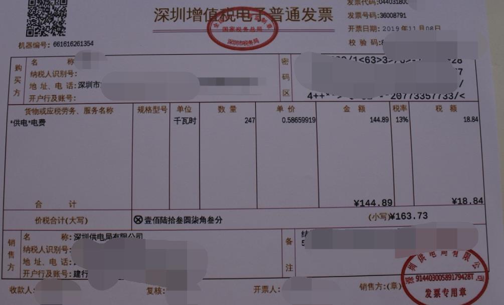 04_万能看图王.jpg