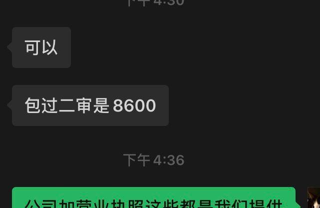 QQ图片20200521170107.jpg