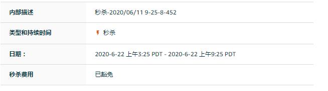 微信截图_20200623093515.png