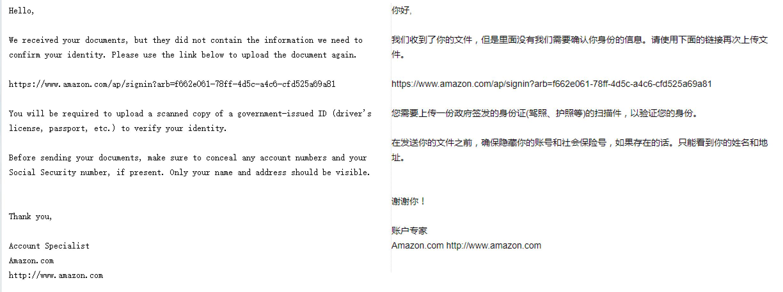 被拒绝多次收到的邮件.png