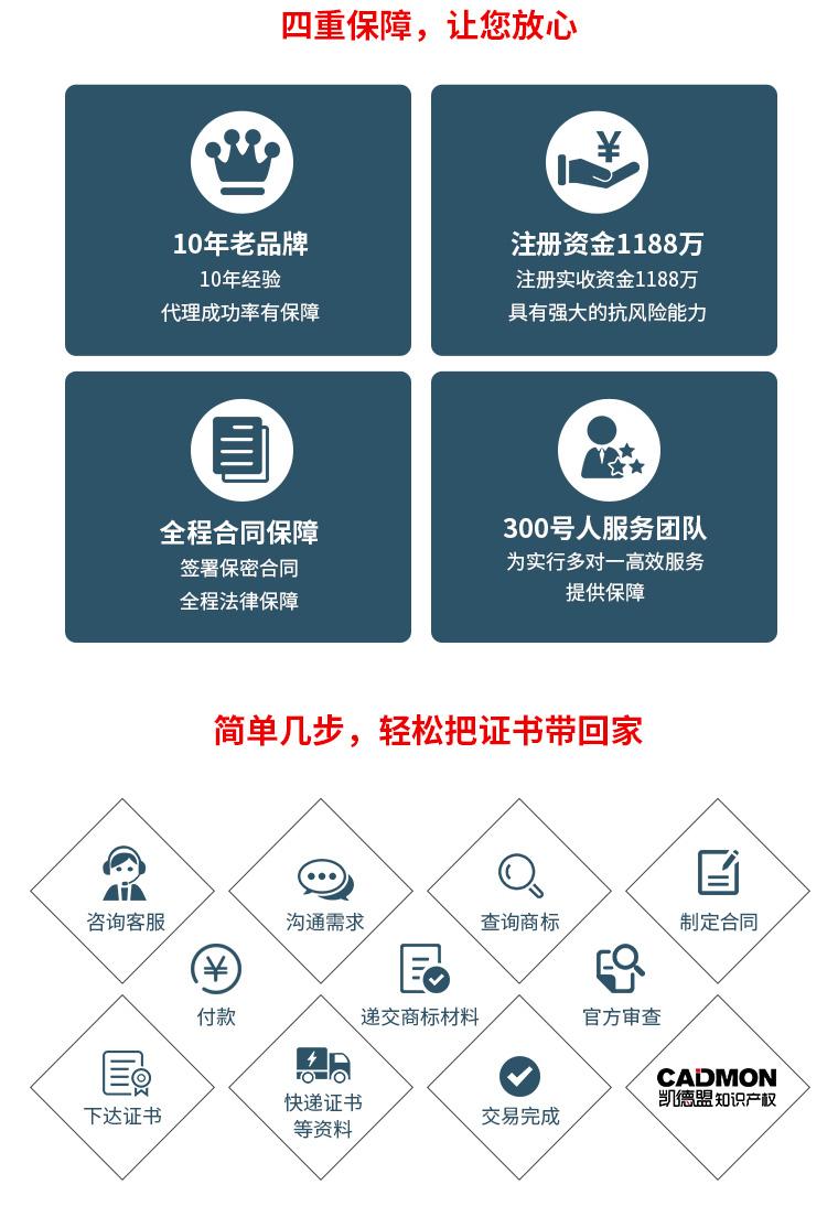 產品詳情描述_07.jpg