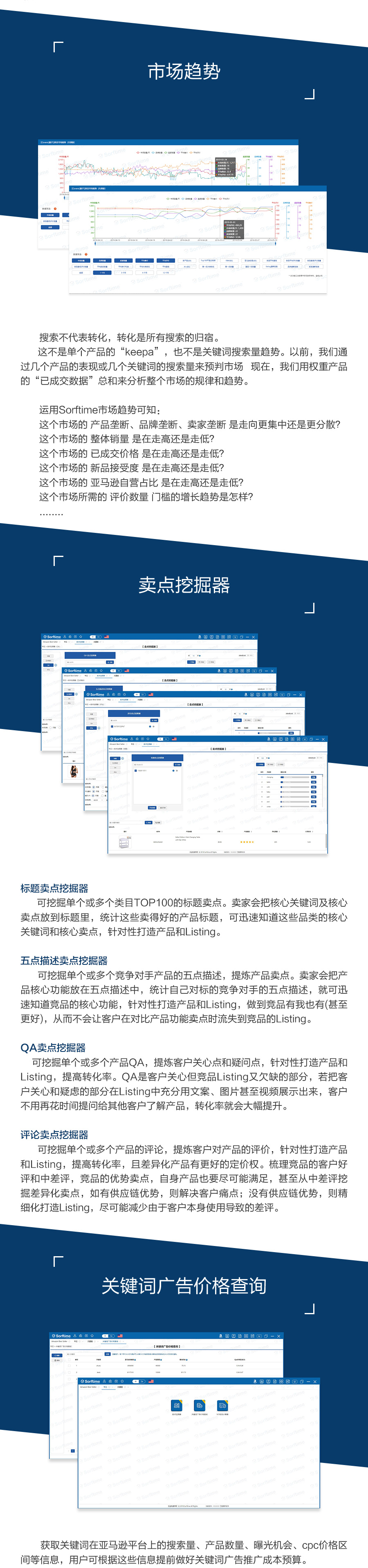 软件介绍3.jpg