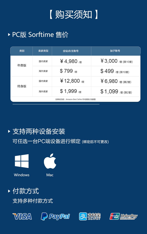 软件介绍5.jpg