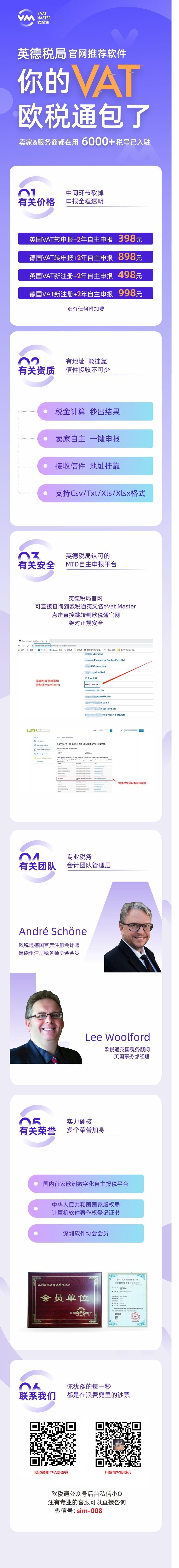 产品介绍图.jpg